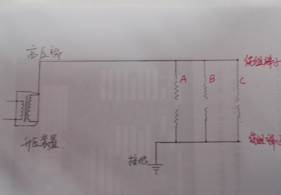 变压器交流耐压接线原理图|华意电力