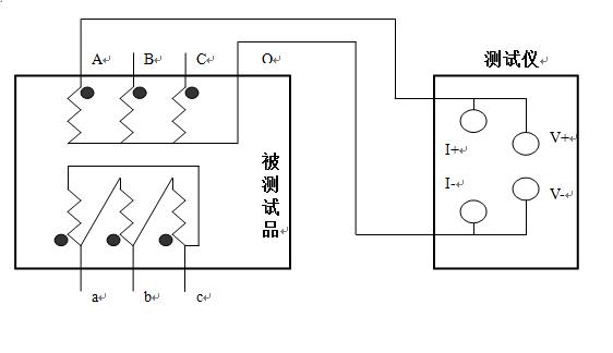 直流电阻测试仪直流测量接线图
